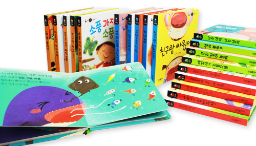 유아성장발달 그림책 20권