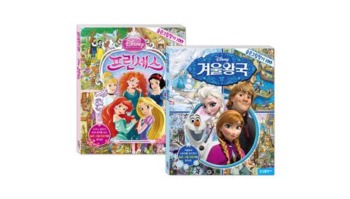 디즈니 숨은그림찾기 100 2권 세트 (겨울왕국,프린세스)