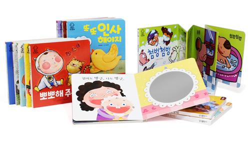 [재정가] 돌잡이 첫 그림책 20권