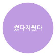 C62580120150826 focus write.jpg