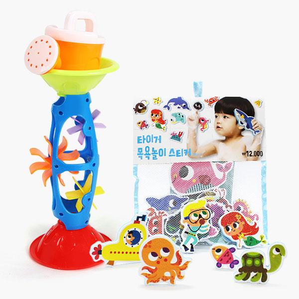 인기목욕세트(목욕놀이스티커 바다동물+물레방아)