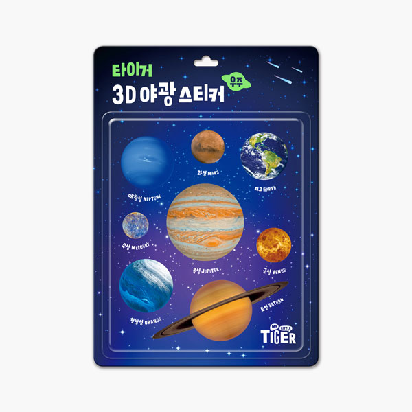 타이거 3D 야광 스티커-우주