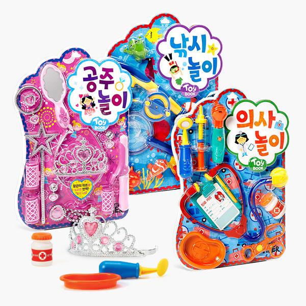 NEW 삼성 토이북 6종 시리즈