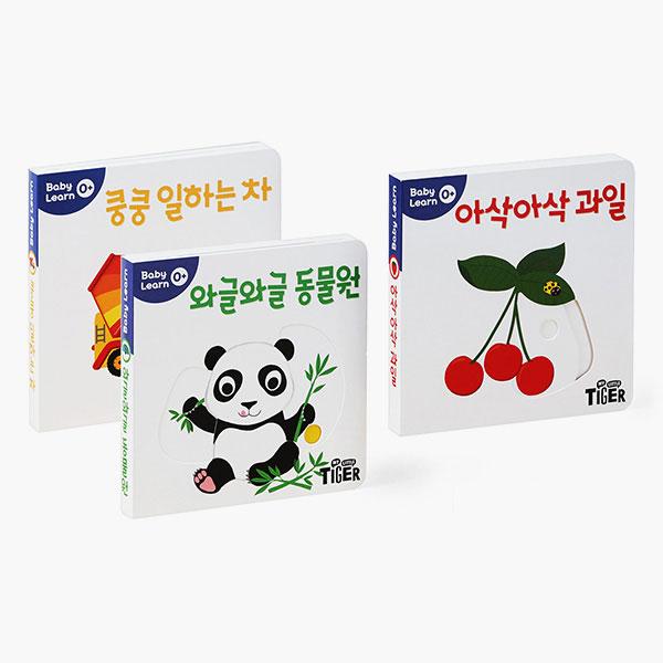 [Baby Learn] 입체북 시리즈(동물원/과일/일하는차)