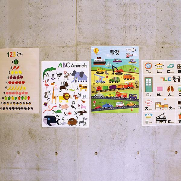 타이거 벽그림 4종세트