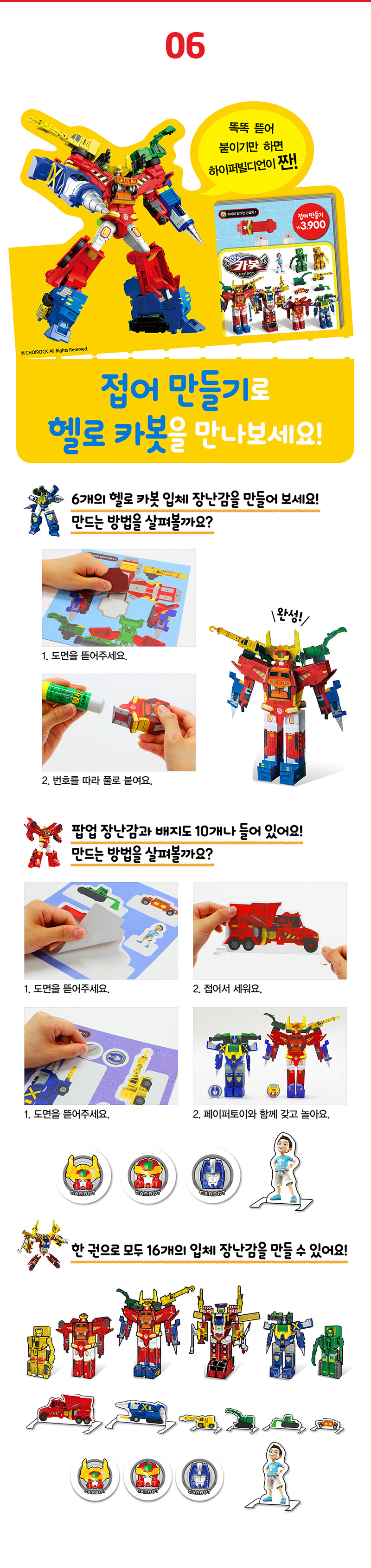 origami_detail06.jpg