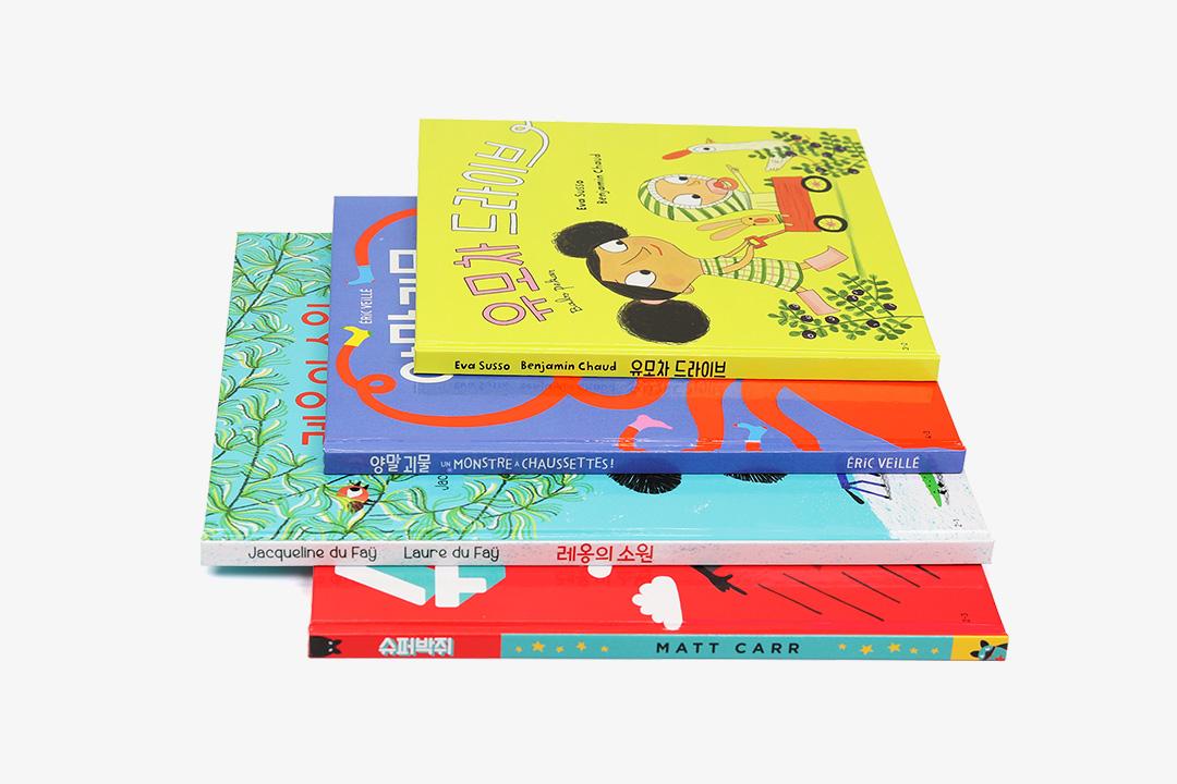 europe_book_02.jpg