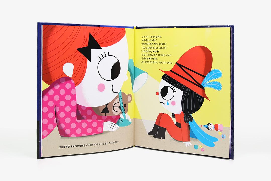 europe_book_07.jpg