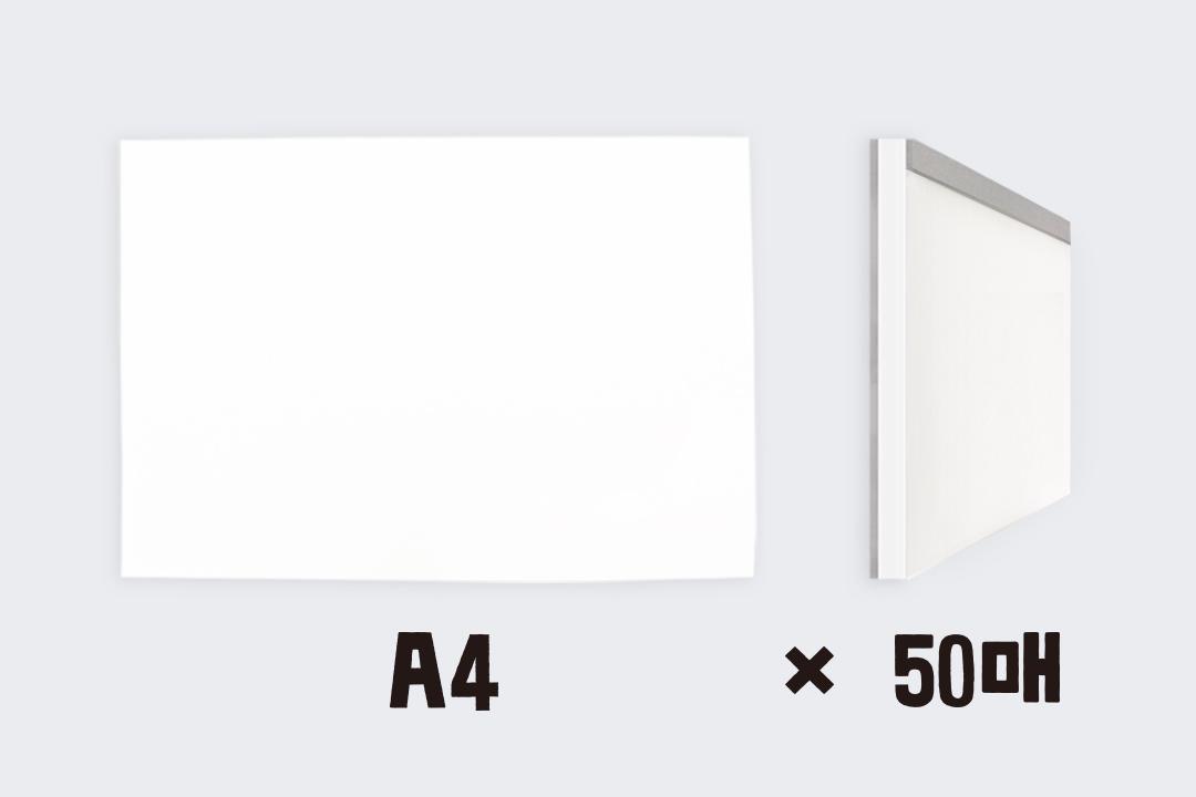 3.A4_50매.jpg