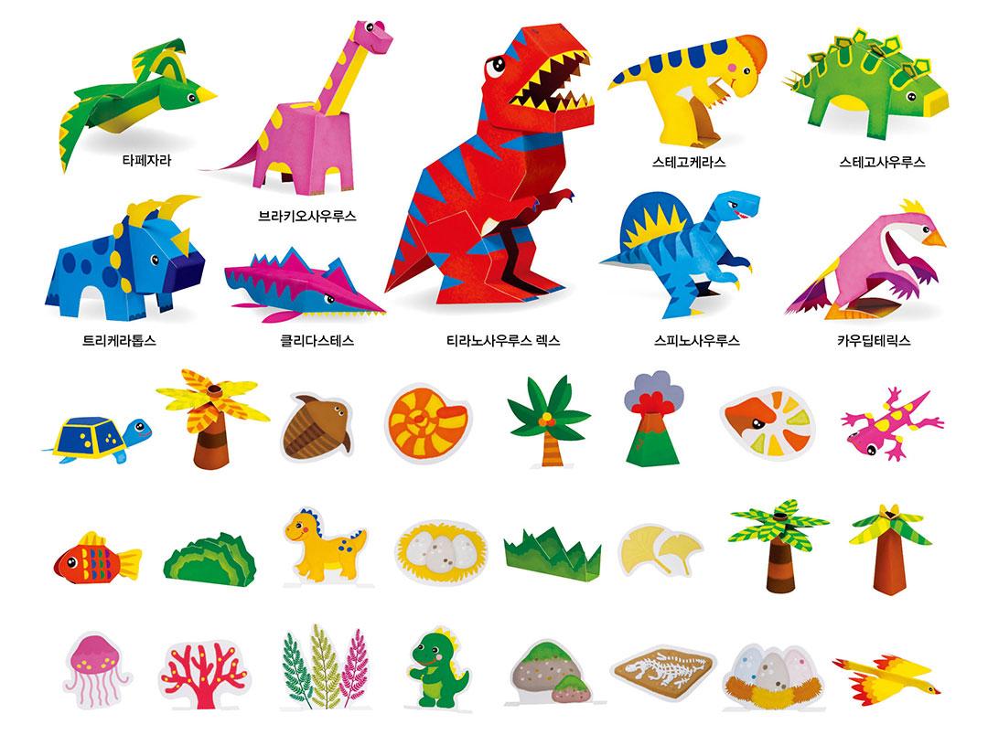 페토 공룡 상세2.jpg