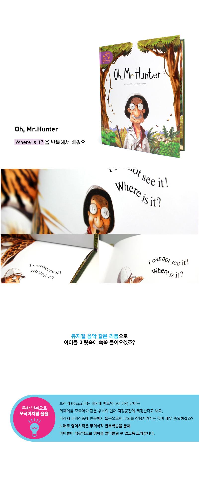 삼성출판사 노래로 영어시작20권