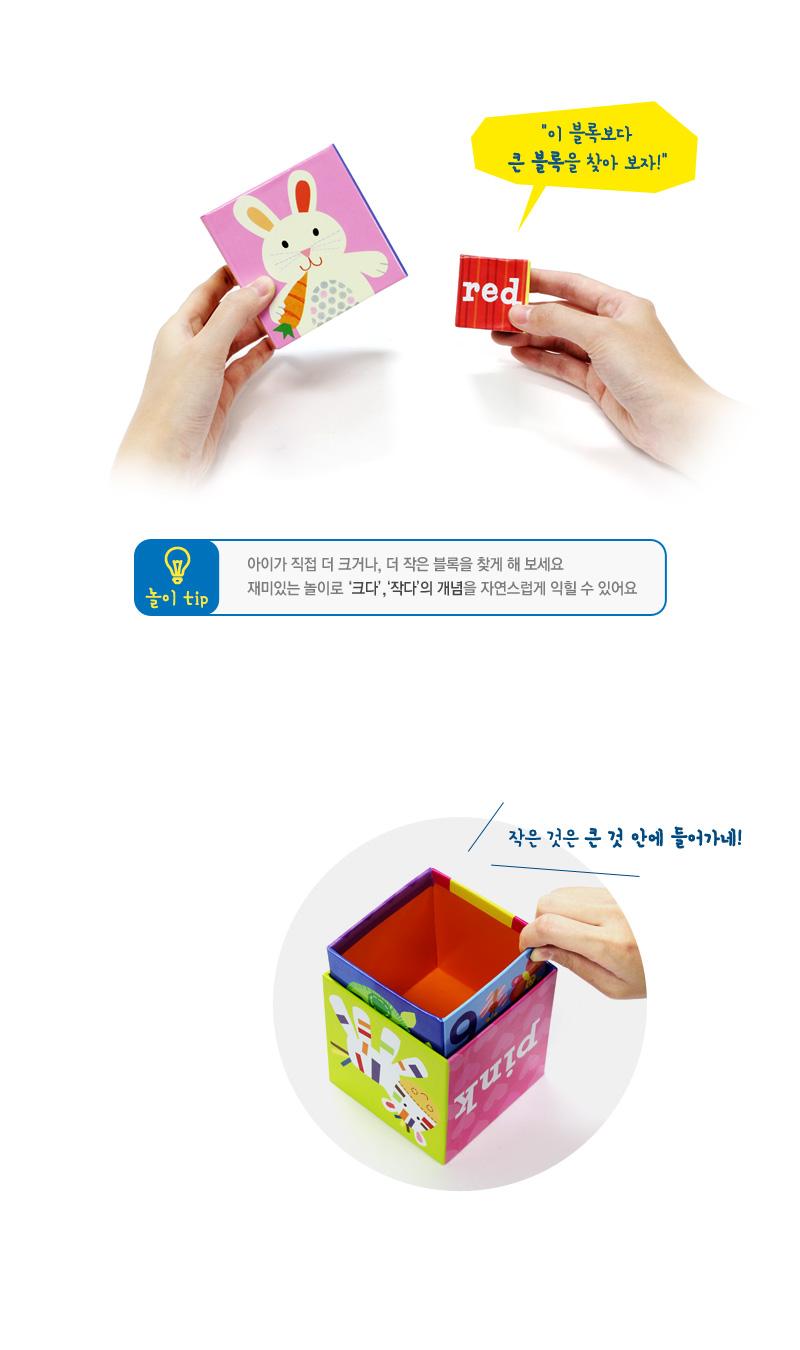 삼성출판사 [선택구매] 퍼즐퍼즐 6종