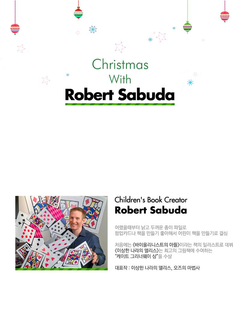 삼성출판사 해외 수입 크리스마스 팝업북 (선택가능)