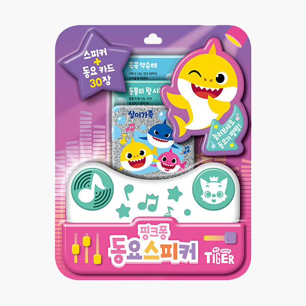 핑크퐁 동요스피커