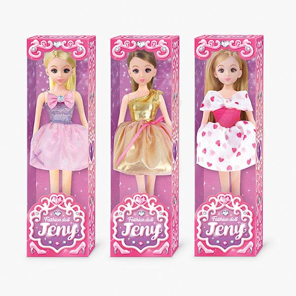 타이거 패션돌 제니 3종 시리즈