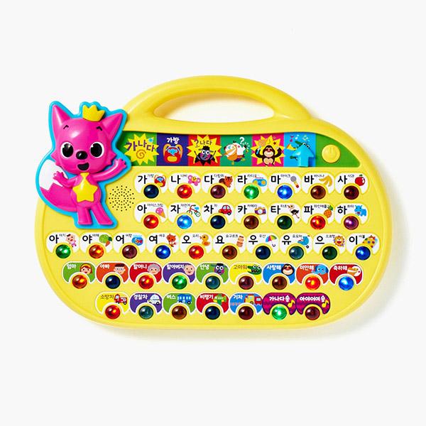 핑크퐁 사운드북1.한글가방