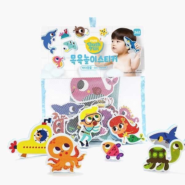 타이거 목욕놀이 스티커-바다동물
