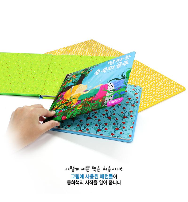 삼성출판사 블루버드 세계명작 10권/20권세트